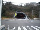 矢作トンネル