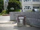 生浜小学校
