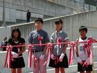 新港横戸町線本線開通式典