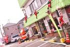 北田理容店